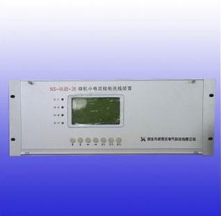 NS-WJB微机小电流接地选线装置