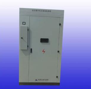 变压器中性点接地电阻柜与发电机中性点接地电阻柜的区别